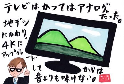 f:id:umenomi-gakuen:20191024173735j:plain