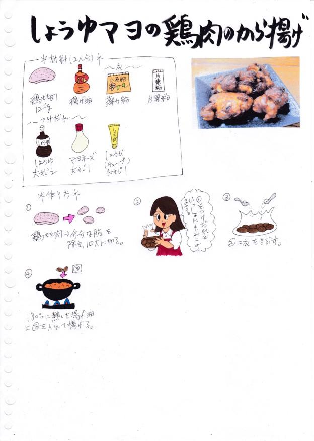 f:id:umenomi-gakuen:20191030092434j:plain