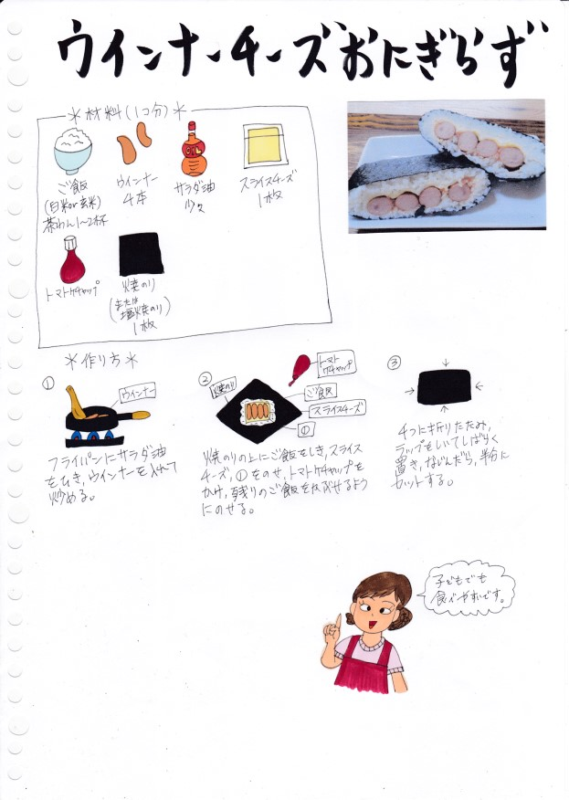 f:id:umenomi-gakuen:20191030113738j:plain