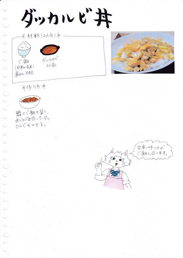 f:id:umenomi-gakuen:20191030122408j:plain