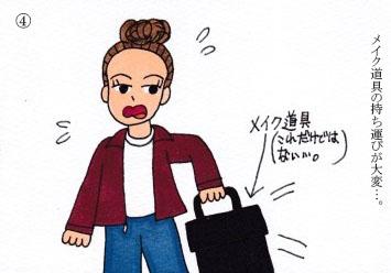 f:id:umenomi-gakuen:20191127195605j:plain