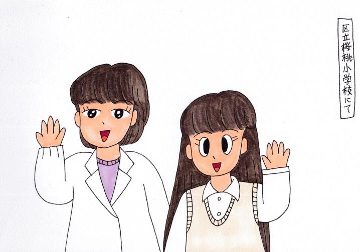 f:id:umenomi-gakuen:20191129145708j:plain