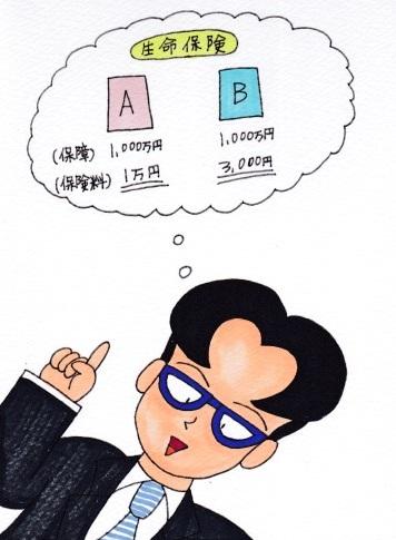 f:id:umenomi-gakuen:20191129162738j:plain