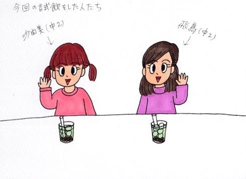 f:id:umenomi-gakuen:20191129172657j:plain