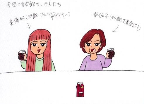 f:id:umenomi-gakuen:20191129174226j:plain