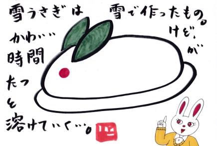 f:id:umenomi-gakuen:20191129224956j:plain