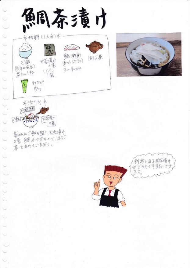 f:id:umenomi-gakuen:20191130144050j:plain