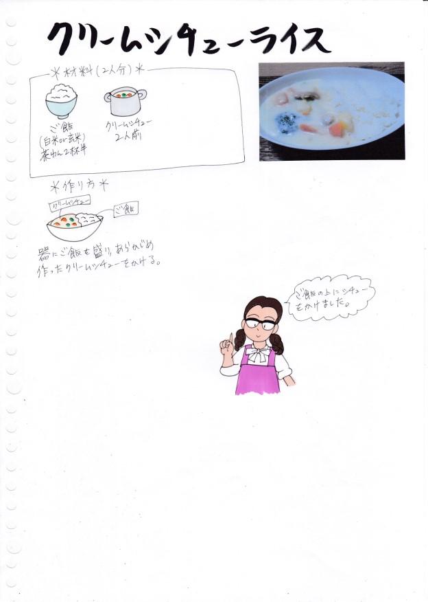 f:id:umenomi-gakuen:20191130164146j:plain