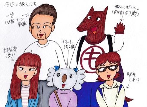 f:id:umenomi-gakuen:20191201161246j:plain