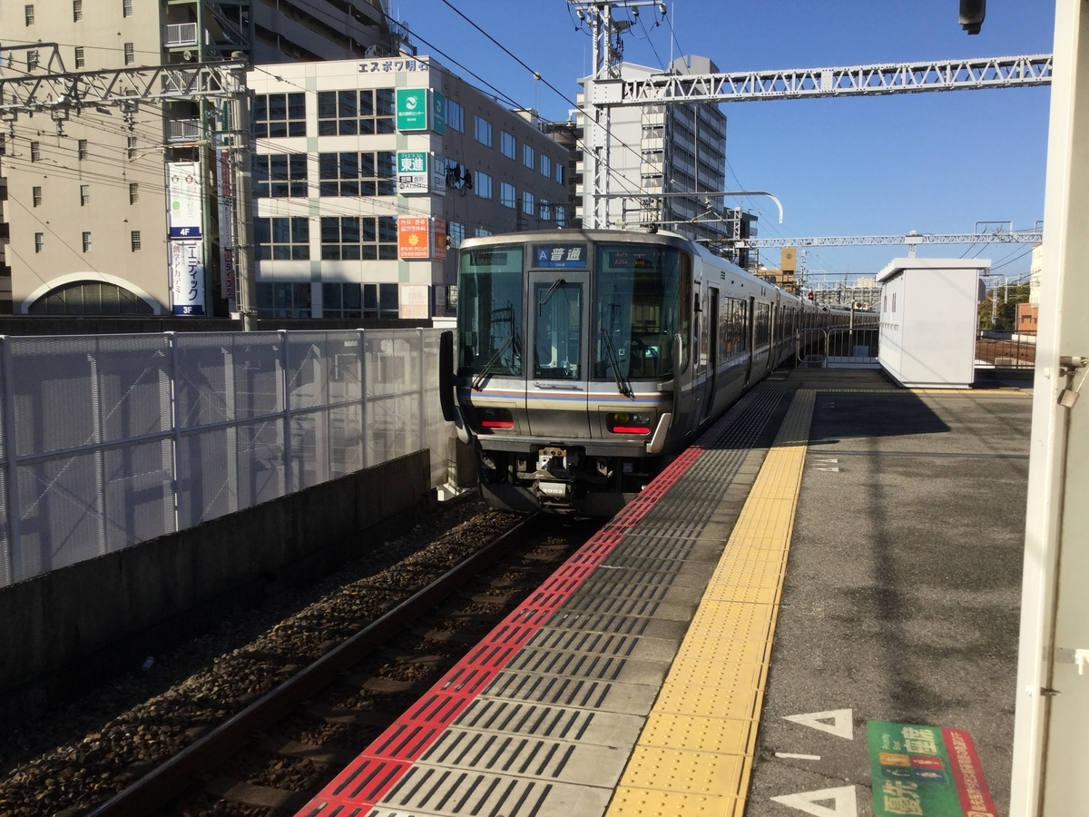 f:id:umenomi-gakuen:20191201161356j:plain
