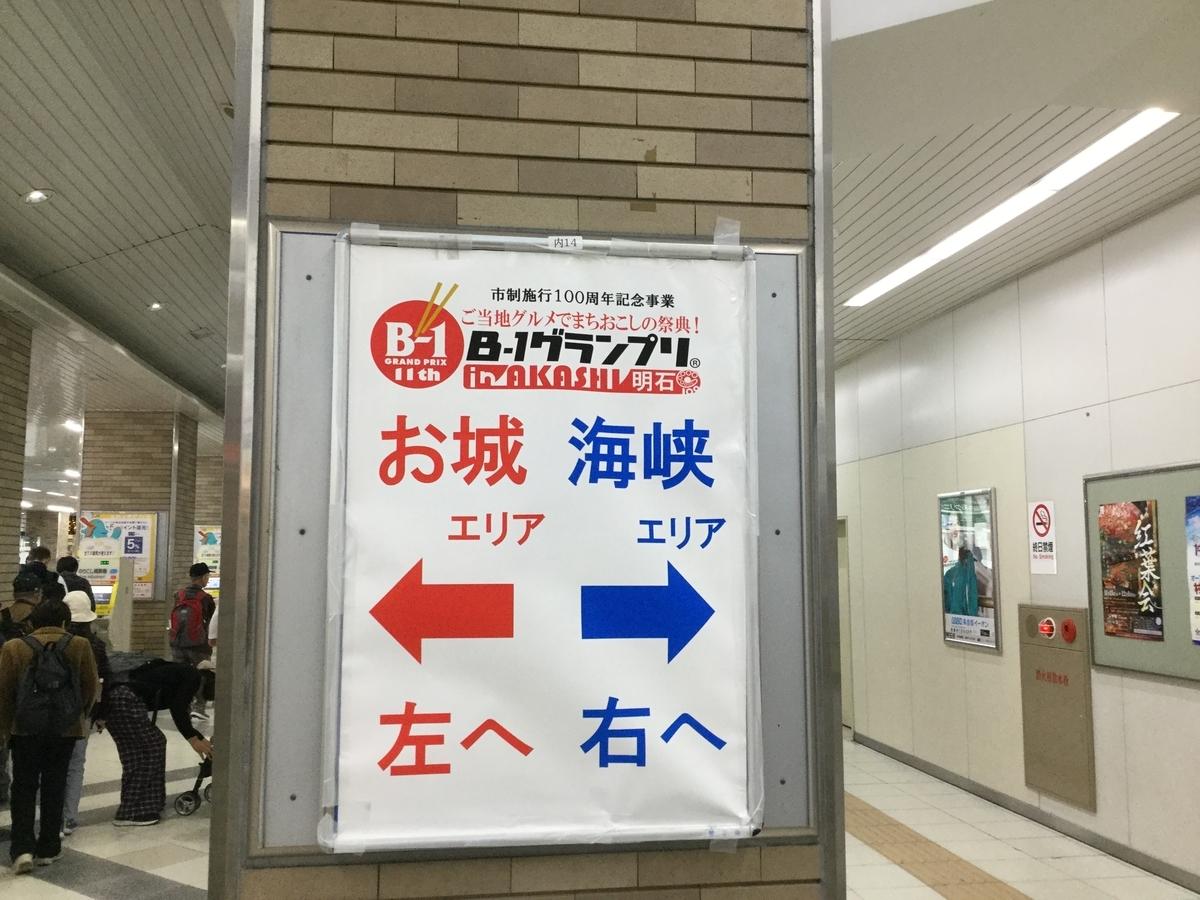 f:id:umenomi-gakuen:20191201161452j:plain