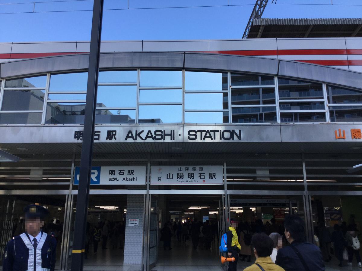 f:id:umenomi-gakuen:20191201161905j:plain