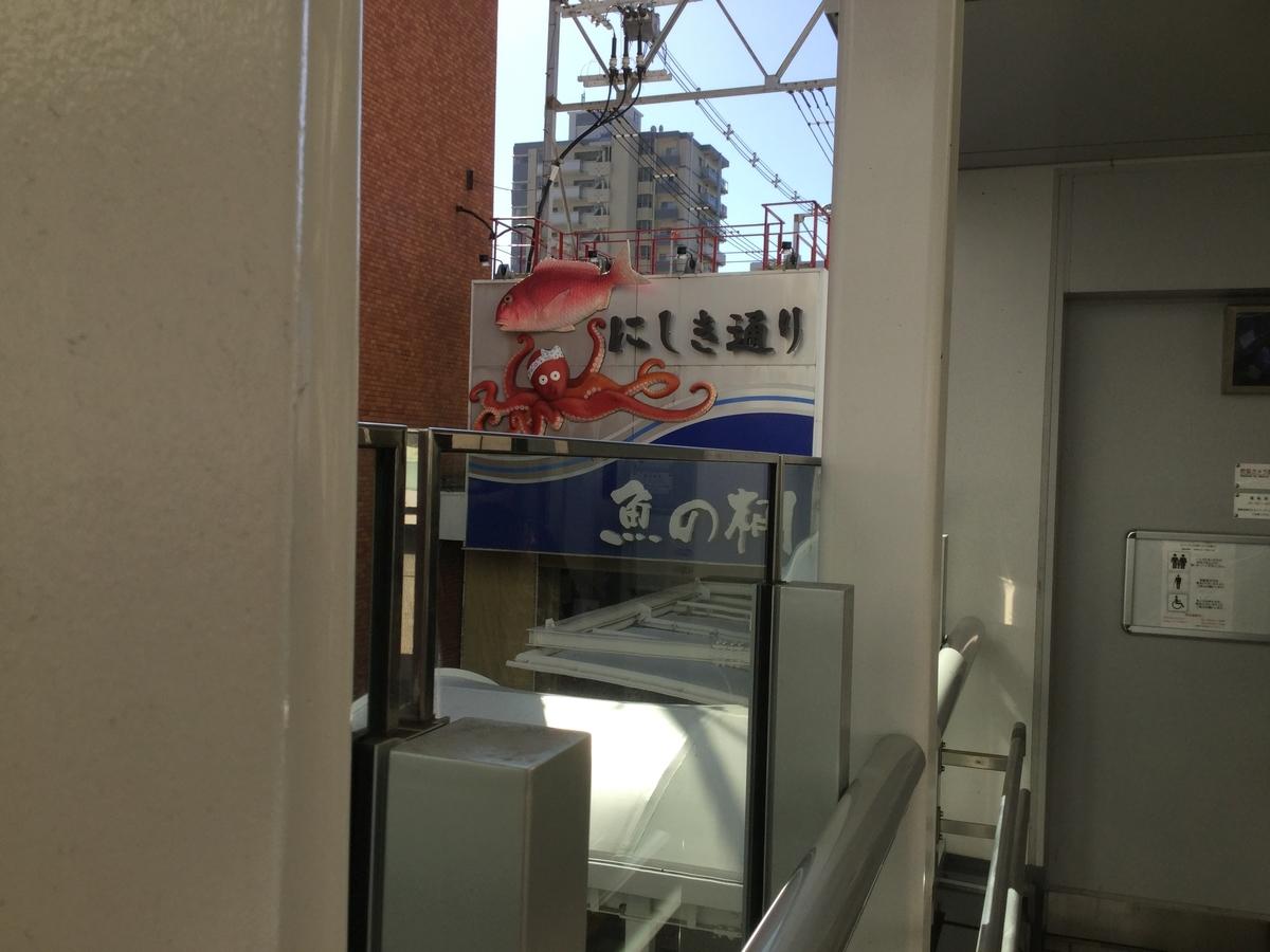 f:id:umenomi-gakuen:20191201162149j:plain