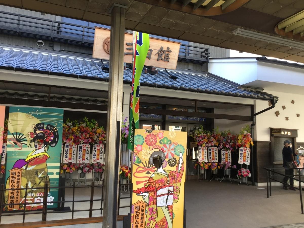 f:id:umenomi-gakuen:20191201162406j:plain