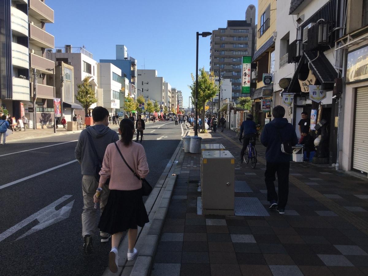 f:id:umenomi-gakuen:20191201162534j:plain