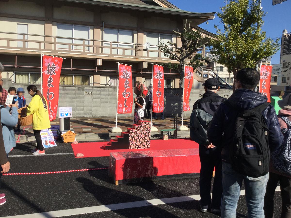 f:id:umenomi-gakuen:20191201162648j:plain