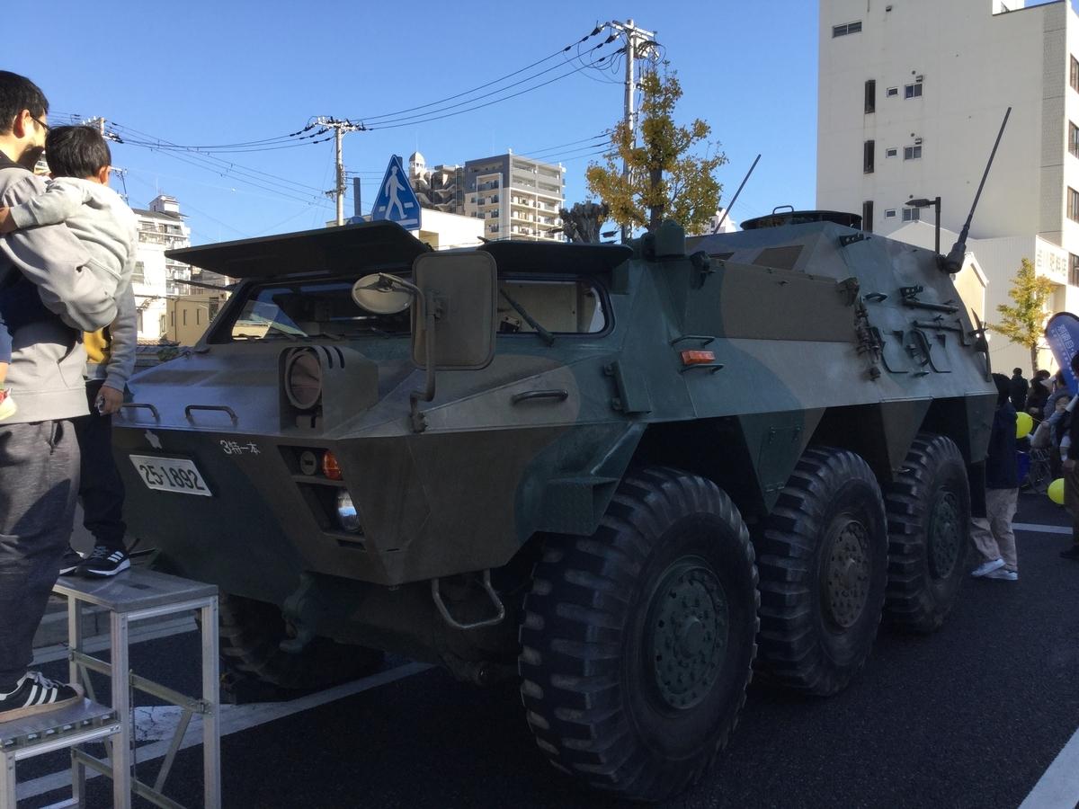f:id:umenomi-gakuen:20191201162805j:plain