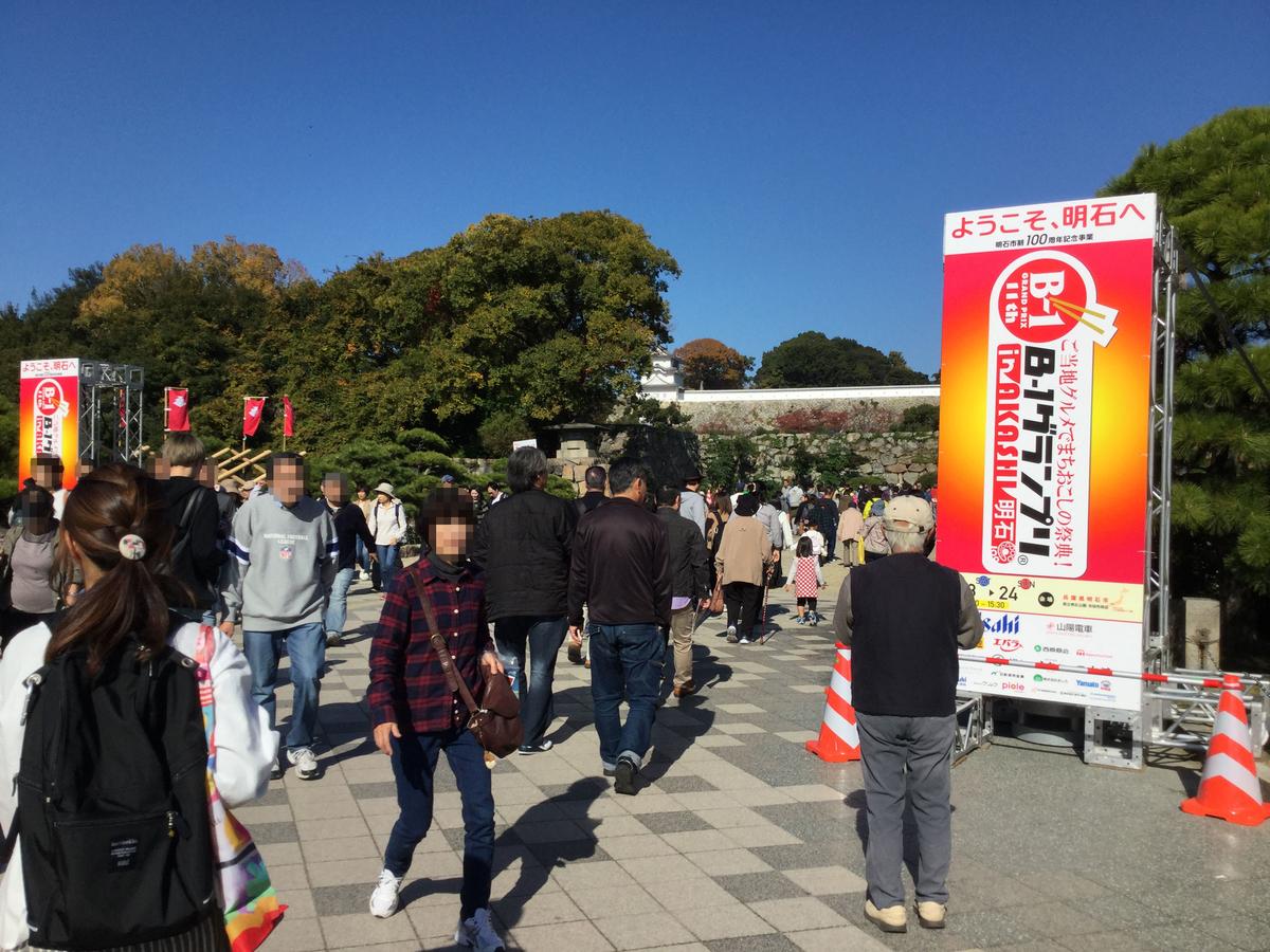 f:id:umenomi-gakuen:20191201172017j:plain