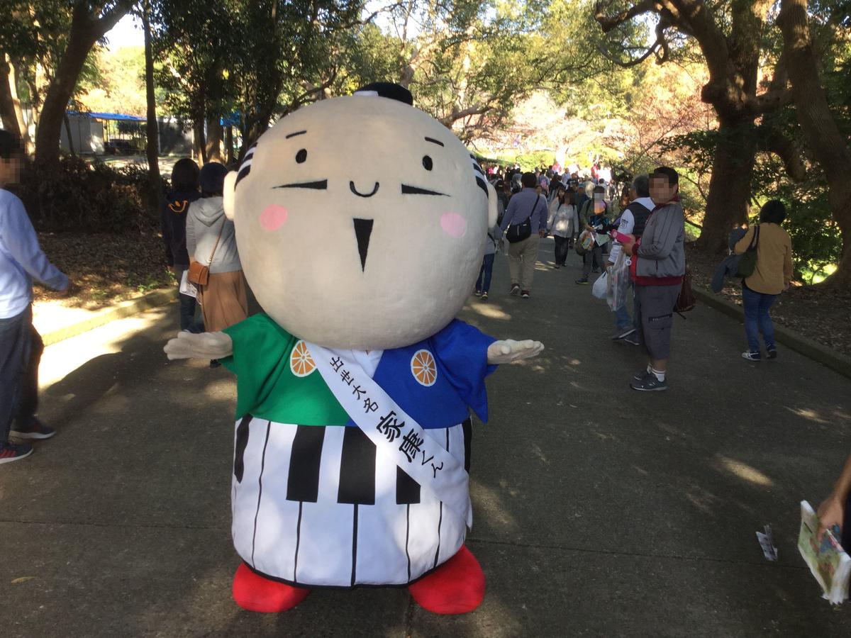 f:id:umenomi-gakuen:20191201175008j:plain