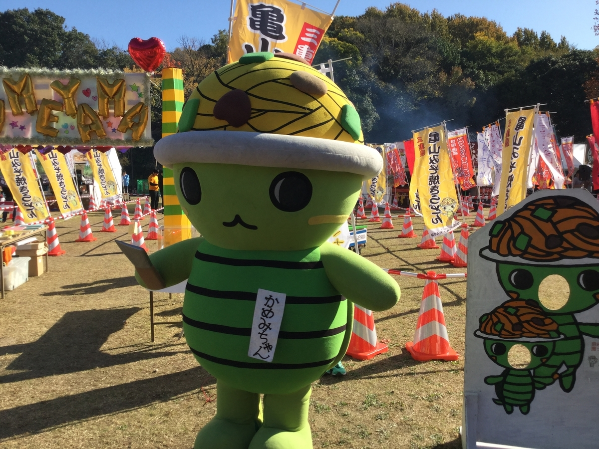 f:id:umenomi-gakuen:20191201175108j:plain