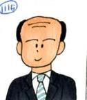 f:id:umenomi-gakuen:20191218165341j:plain