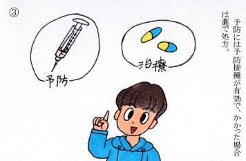 f:id:umenomi-gakuen:20191223174415j:plain