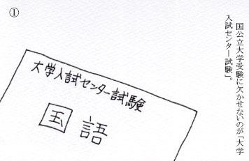 f:id:umenomi-gakuen:20191225194028j:plain