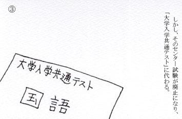 f:id:umenomi-gakuen:20191225194046j:plain