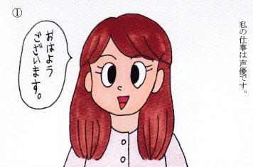 f:id:umenomi-gakuen:20191227194959j:plain