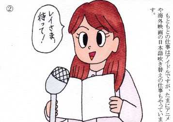 f:id:umenomi-gakuen:20191227195008j:plain