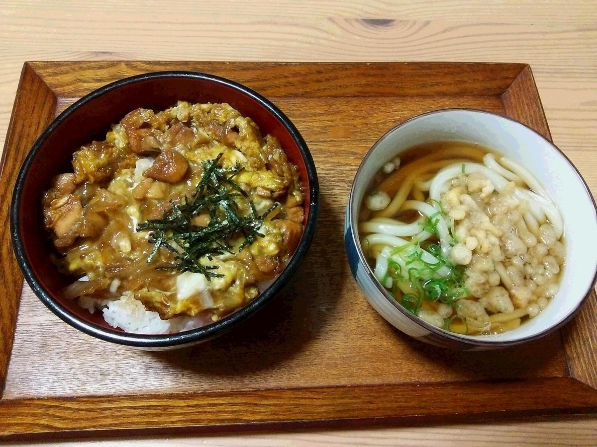 f:id:umenomi-gakuen:20191228210019j:plain