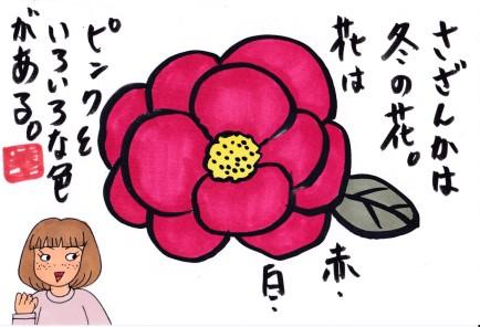 f:id:umenomi-gakuen:20191229030752j:plain