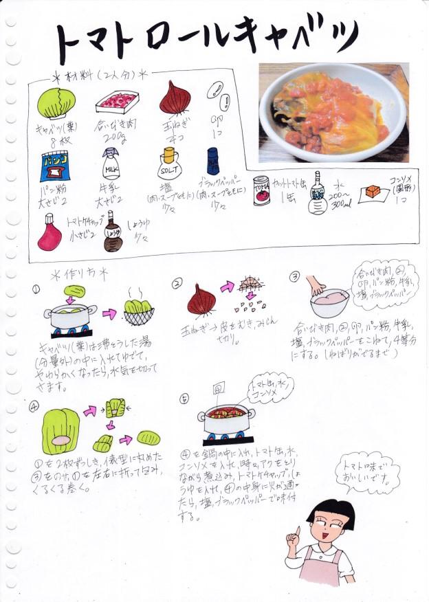 f:id:umenomi-gakuen:20191229133628j:plain