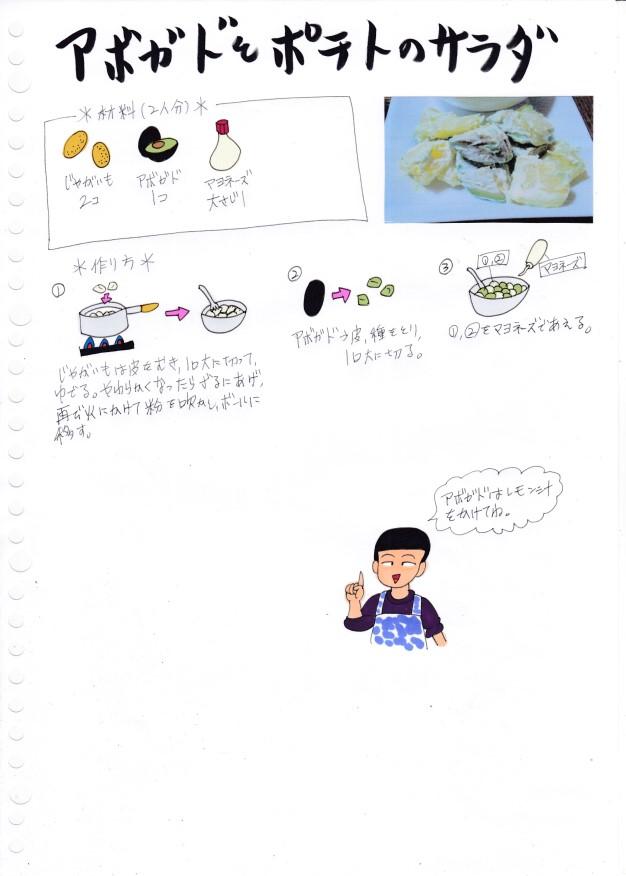 f:id:umenomi-gakuen:20191229142153j:plain