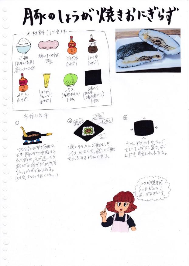 f:id:umenomi-gakuen:20191229150546j:plain