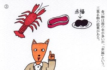 f:id:umenomi-gakuen:20200114174600j:plain