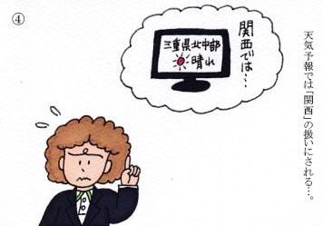 f:id:umenomi-gakuen:20200114174609j:plain