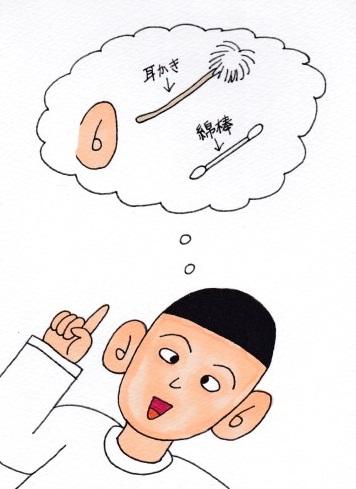 f:id:umenomi-gakuen:20200116202701j:plain