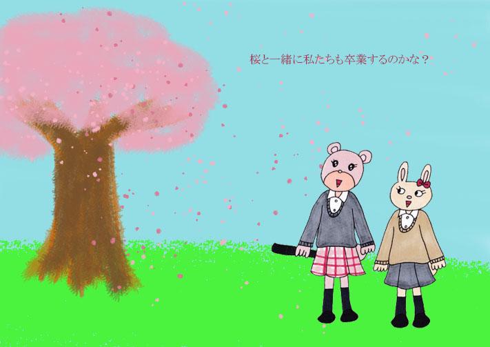 f:id:umenomi-gakuen:20200117174916j:plain