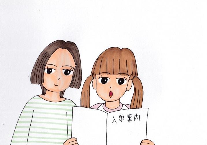 f:id:umenomi-gakuen:20200120185822j:plain
