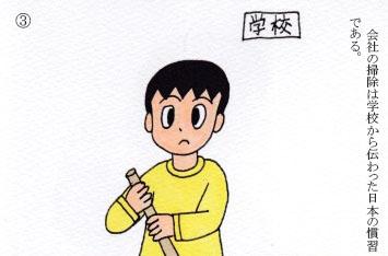 f:id:umenomi-gakuen:20200125163904j:plain
