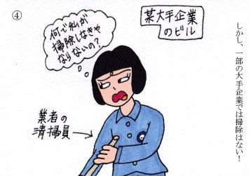 f:id:umenomi-gakuen:20200125163914j:plain