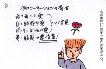 f:id:umenomi-gakuen:20200128213330j:plain