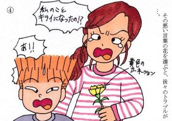 f:id:umenomi-gakuen:20200128213339j:plain