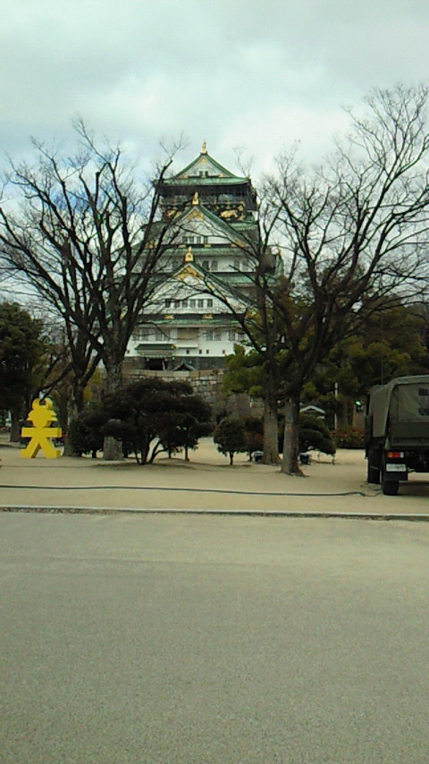 f:id:umenomi-gakuen:20200129025657j:plain