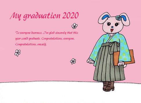 f:id:umenomi-gakuen:20200129105305j:plain