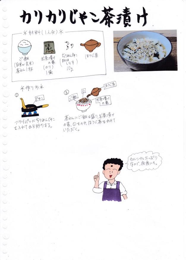 f:id:umenomi-gakuen:20200129173117j:plain