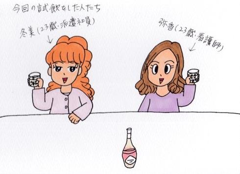 f:id:umenomi-gakuen:20200217232719j:plain