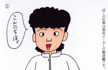 f:id:umenomi-gakuen:20200223012657j:plain