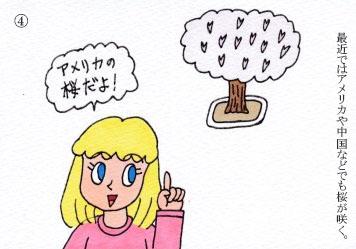 f:id:umenomi-gakuen:20200226193629j:plain